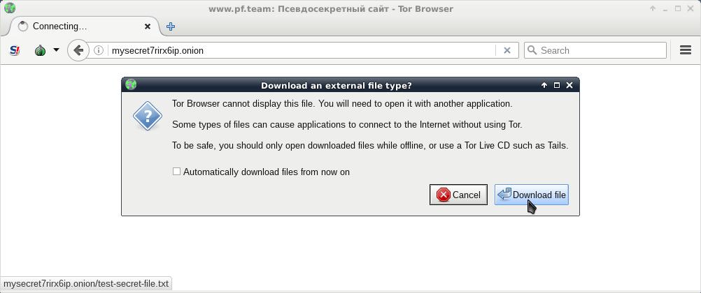 Как открывать onion сайты через тор браузер со встроенным тором гидра